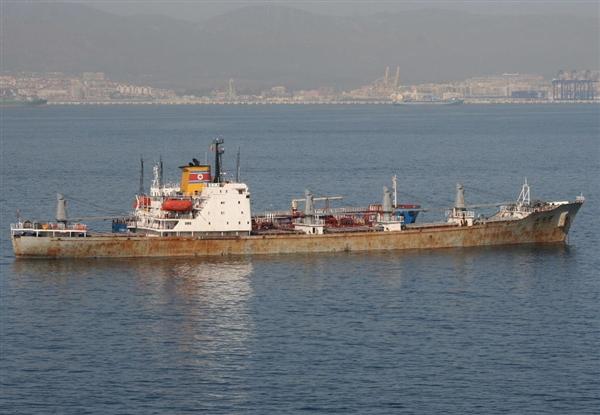 El barco detenido en Panamá depara sorpresas para Cuba y Norcorea