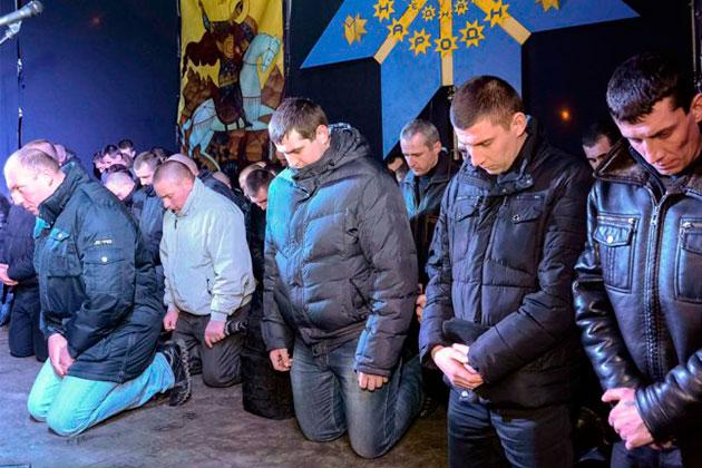 Policías Ucraniana