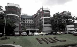HospitalUniversitariodeCaracas