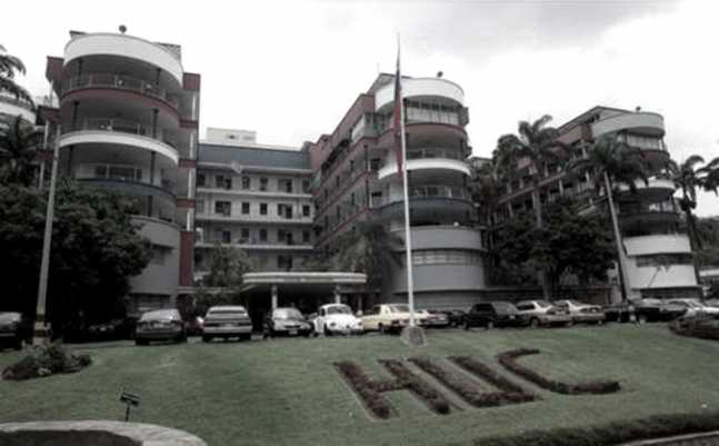 HospitalUniversitariodeCaracas-647x401.jpg