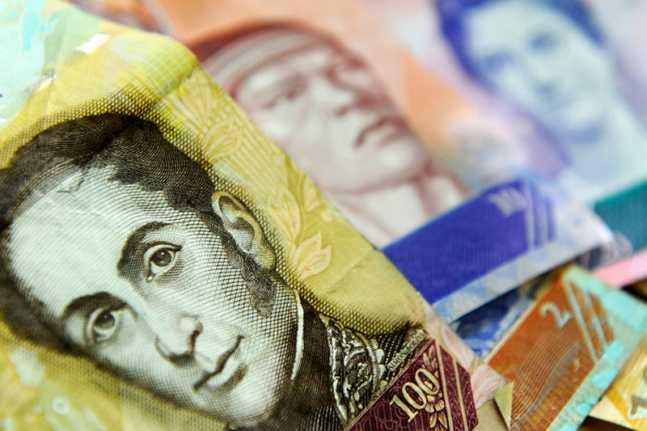 Moneda-Bolivares--647x431.jpg