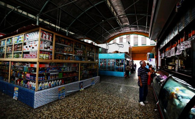 ComercioenVenezuela-647x397.jpg