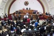 Frustrada segunda sesión en la AN para designar magistrados al TSJ