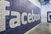 """Facebook trabaja en el esperado botón de """"no me gusta"""""""