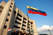 TSJ designa a Lucena, Oblitas y Luis Emilio Rondón como rectores del CNE