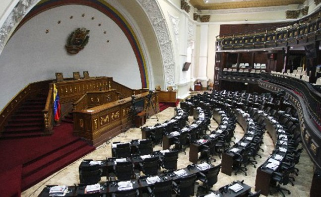 AsambleaNacional7-647x397.jpg