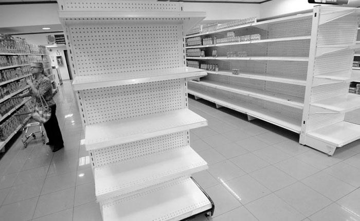 Conindustria: Modelo económico socialista impide  aumentar producción y acabar con la escasez