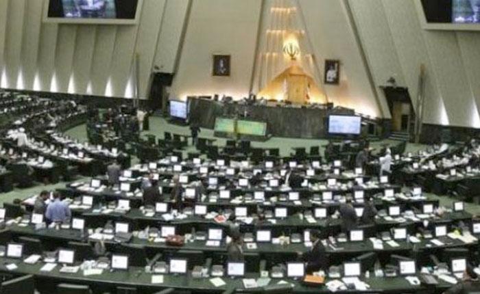 UIP busca apoyar caso de 14 congresistas acusados en Venezuela