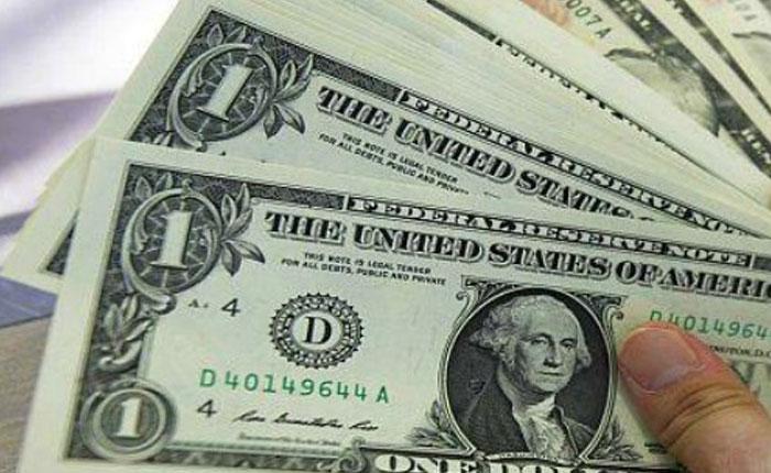DólarParalelo.jpg