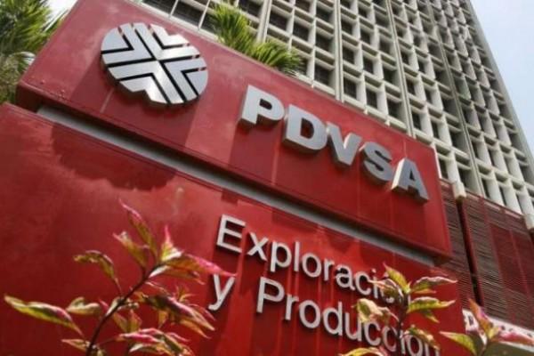 Réquiem para PDVSA por José Toro Hardy