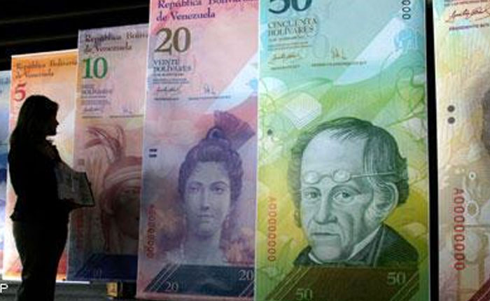 BolívaresFuertes.jpg