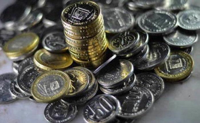 Bank of America alerta sobre el peligro de hiperinflación