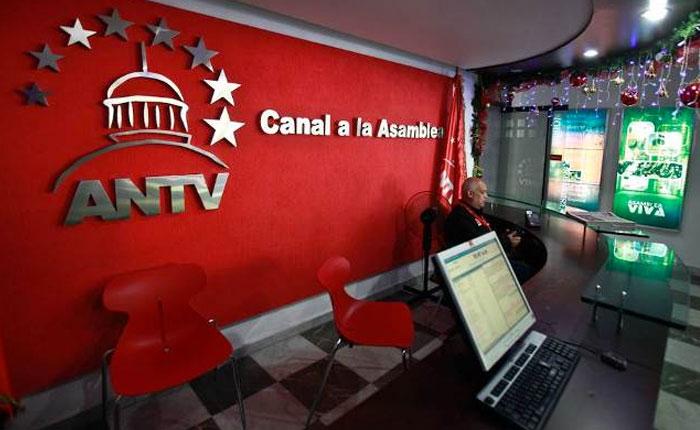 ANTV pasará a llamarse Fundación Audiovisual Nacional de Televisión
