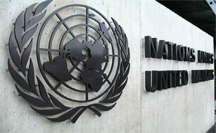 ONU advierte sobre graves consecuencias de El Niño en 2016