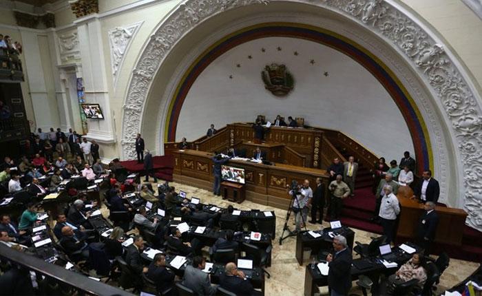 Discusión sobre la reforma a la Ley del BCV entra en la AN
