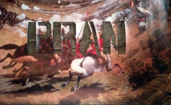 """El anexo arte / contemporáneo inaugura """"La batalla de el Rodeo"""""""