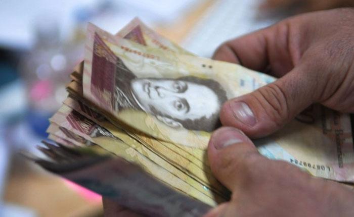 El alza del salario, la inflación, el interés y el dólar por Ángel García Banchs