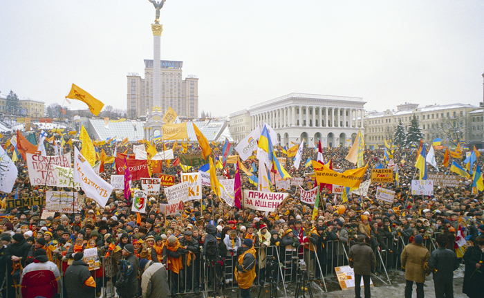Yushchenko Opposition Supporters Rally in Kiev
