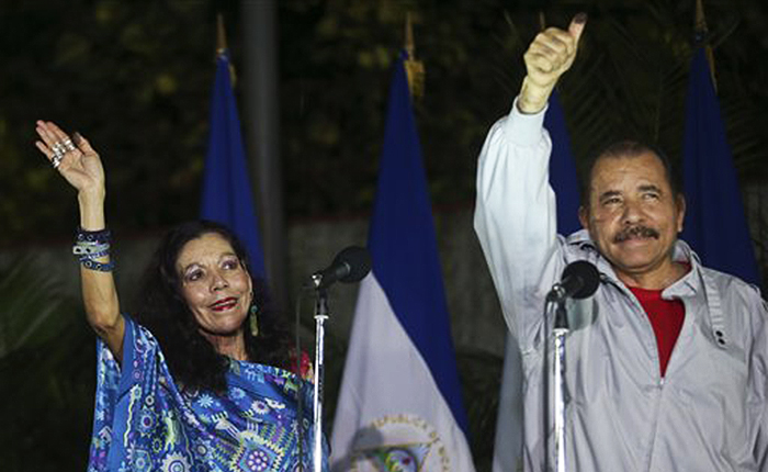 Daniel-Ortega-Rosario-Murillo.jpg