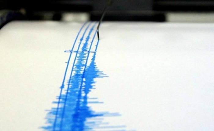 Un nuevo sismo se registró en Falcón
