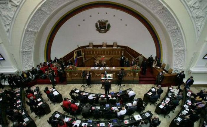 Inaesin promovió ley de libertad sindical en Asamblea Nacional