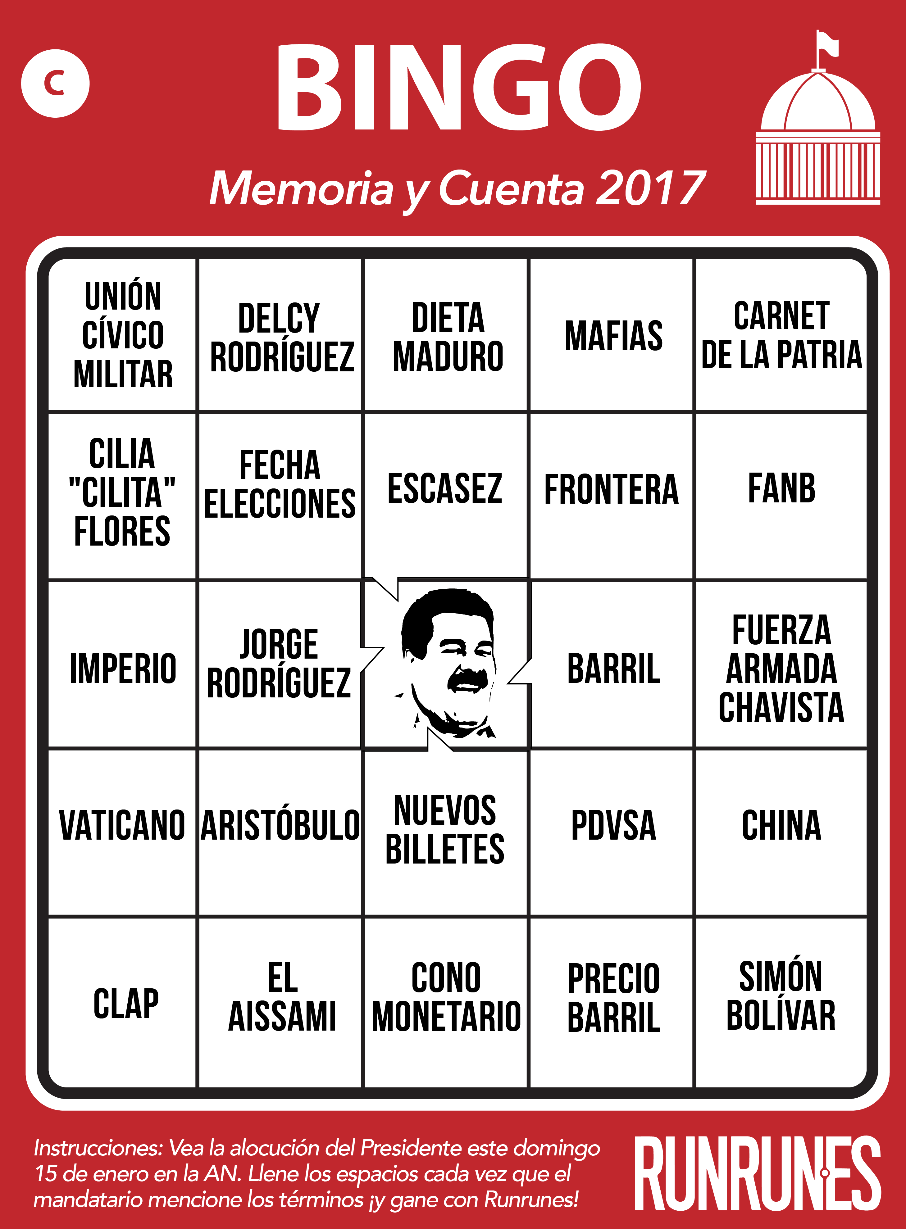 bingo 2017-03