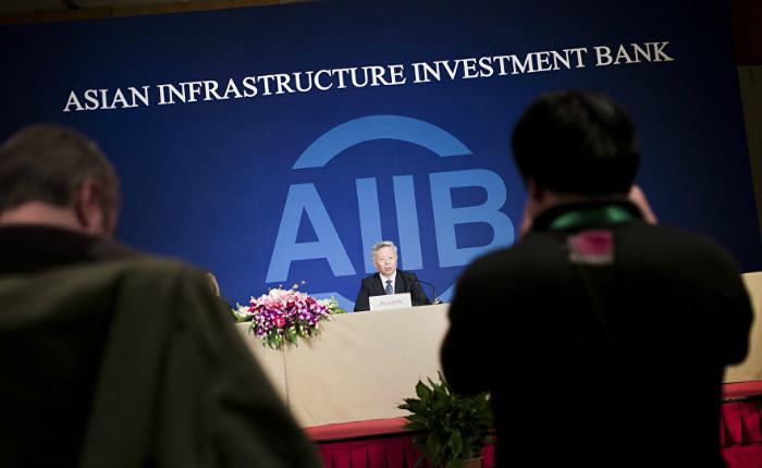 Banco-Asiático-Inversión-Infraestructura.jpg
