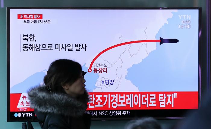 Norcorea dispara cuatro misiles balísticos de prueba y tres caen en mar japonés