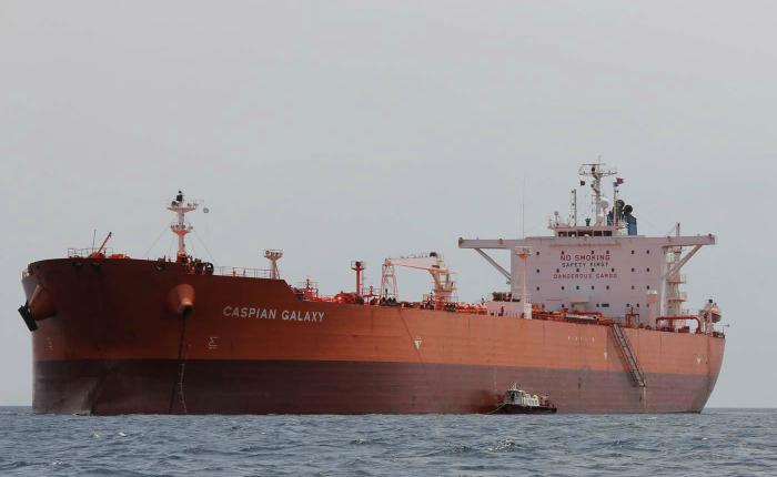 Caspian Galaxy buque tanquero PDVSA