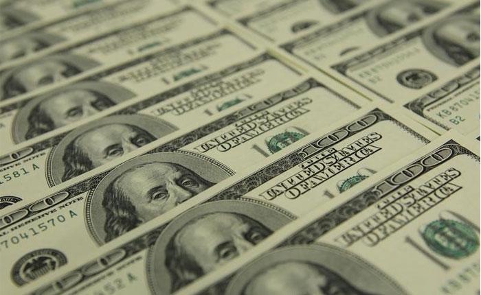 Sexta subasta del Dicom finaliza con tasa de 54.020,63 por euro