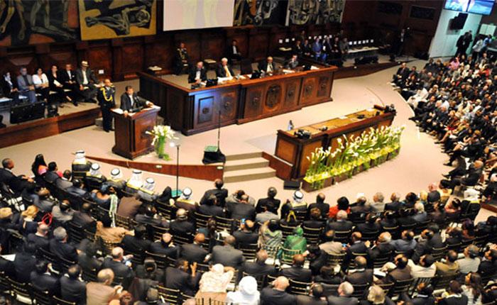 Unión Interparlamentaria pide misión para Venezuela
