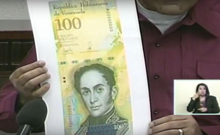 Presentan un nuevo billete de 100 mil bolívares