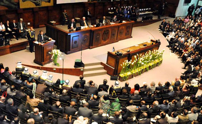 Union-interparlamentaria.jpg