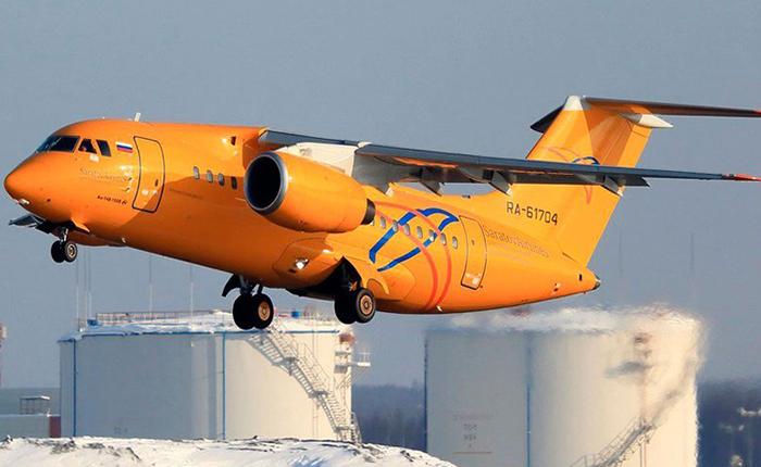 Rusia: Avión con 71 personas a bordo se estrelló cerca de Moscú