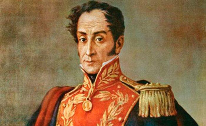 Simon-Bolivar-2-696x522.jpg