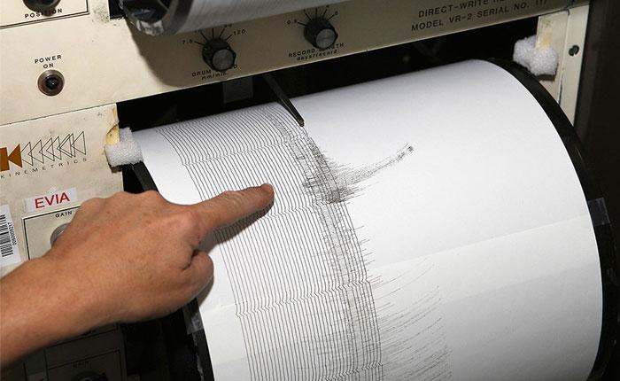 Sismo de magnitud 5.0 en Irapa sacudió la región oriental del país