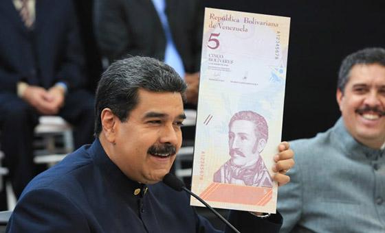 Maduro-Efectivo-billetes-.jpg