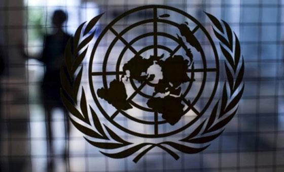 Asamblea General de las Naciones Unidas en tiempos de Trump