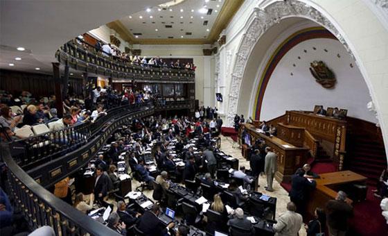 Asamblea-N.jpg