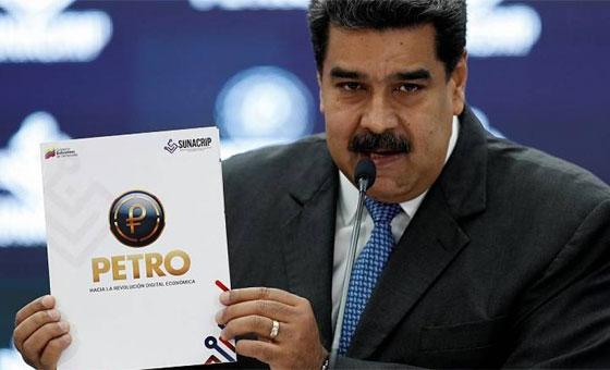 Maduro_Petro.jpg