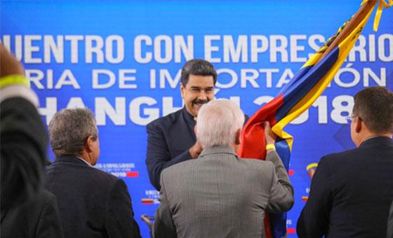 Maduroyempresarios.jpg