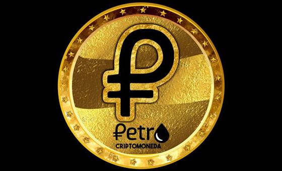 Petro01.png