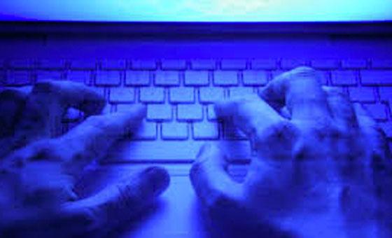 Ciberespionaje.jpg