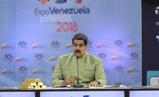 Maduro-oro-lingote.jpg