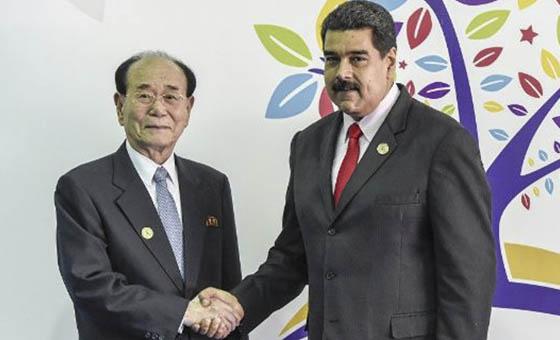 venezuela_corea_del_norte_gira.jpg_1718483347.jpg