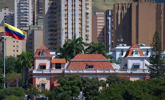 PalaciodeMiraflores.png