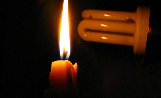 Reportaron fallas eléctricas en varias zonas de Caracas