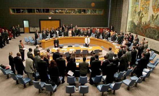 """Colombia califica de """"afrenta"""" el ingreso de Venezuela a Consejo de DDHH de ONU"""