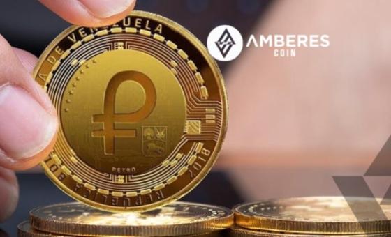 AMBERES-1.jpg