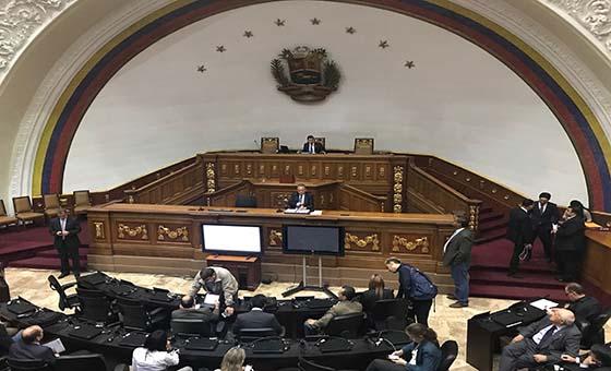 Transparencia Venezuela: A cuentagotas chavismo desmantela la Asamblea Nacional